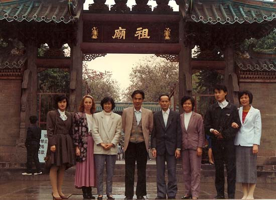 Lisa with Family in Fatsan, China