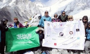 Saudi Women Climb Everest to fight Breast Cancer