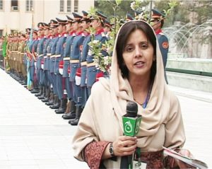 Farzana Ali/correspondent for Aaj TV