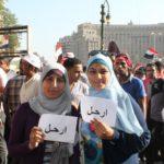 Egyptian Women Protest/Photo:Daria Solovieva