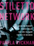 Pamela Rychman's Stiletto Network