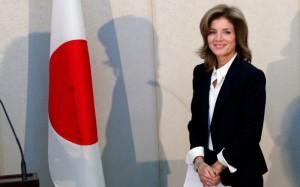 Caroline Kennedy in Japan: Photo: kOJI sASAHARA