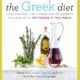 The Greek Diet by Maria Loi and Sarah Toland