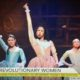 Hamilton play women/Photo: CBS Screenshot